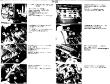 11-engine_img_46.jpg