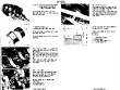 11-engine_img_63.jpg