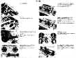 11-engine_img_70.jpg