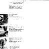 12-engine_electrical_equipment_img_13.jpg