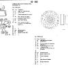 12-engine_electrical_equipment_img_36.jpg