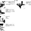 23-manual_transmission_img_37.jpg