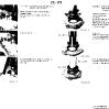 23-manual_transmission_img_65.jpg